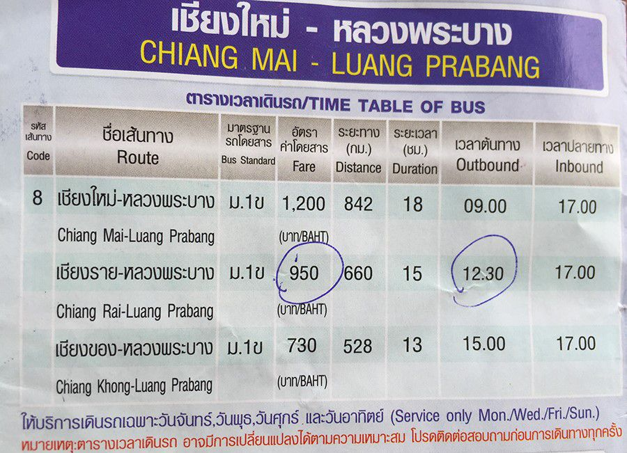 How to get from Chiang Rai to Luang Prabang by bus - the cheapest option